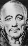 Dice el Maestro Tibetano Djwhal Khul…